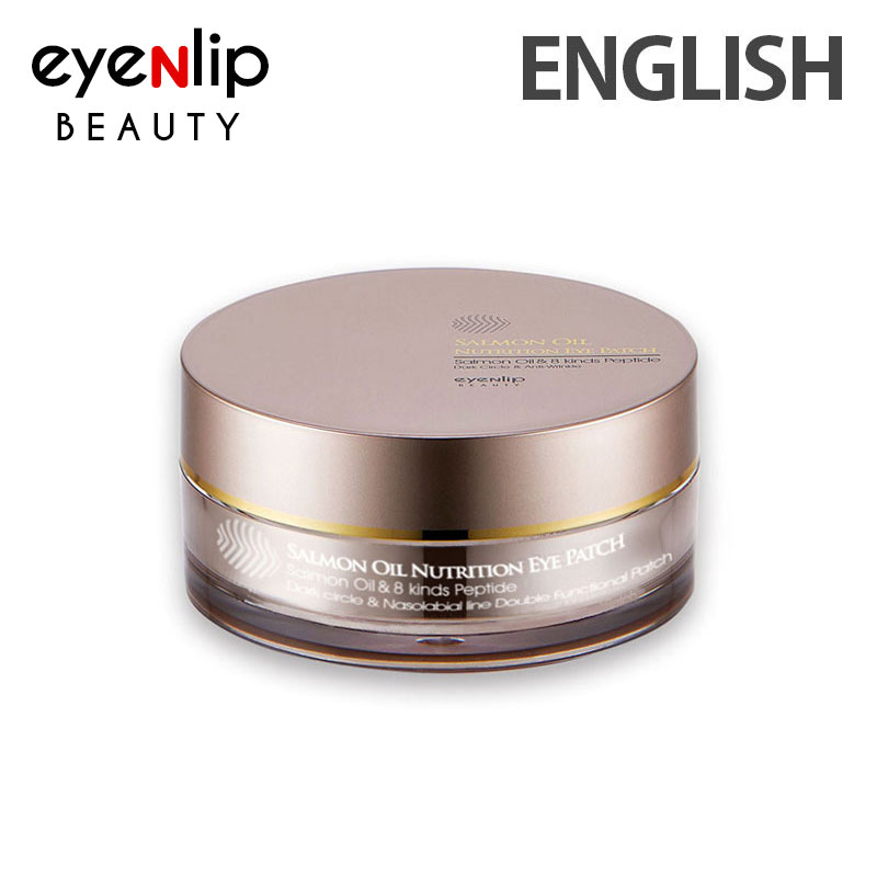 EYENLIP Salmon Oil Nutrition Eye Patch 90g (1.5g * 60ea)
