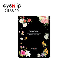 숯 모이스처 에센스 마스크 25ml 10매Charcoal Moisture Essence Mask 25ml [10pcs]