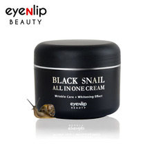 블랙 스네일 올인원 크림 100mlBlack Snail All In One Cream 100ml