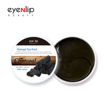 숯 하이드로겔 아이패치 60매Charcoal Hydrogel Eye Patch 7 Types 84g(60ea)