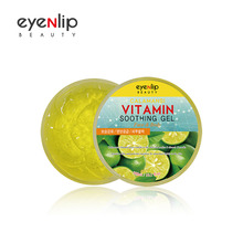깔라만시 비타민 수딩젤 300mlCalamansi Vitamin Soothing Gel 300ml